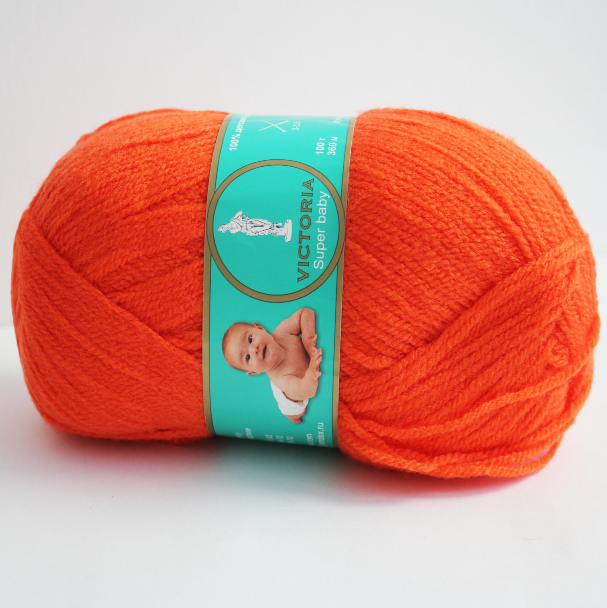 Пряжа для вязания для детского вязания