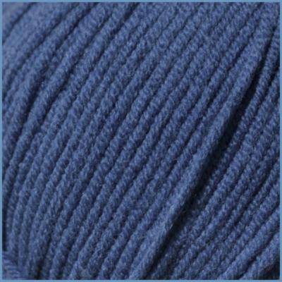 Пряжа для вязания Valencia Santana, 841 цвет, 50% хлопок, 50% высокообъемный акрил