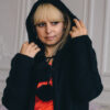 Женский кардиган черный от Wisteria