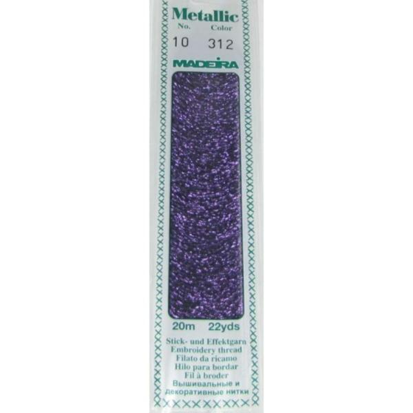 312 Мулине Madeira Metallic Perle №10, 2-х слойные, спираль 20м