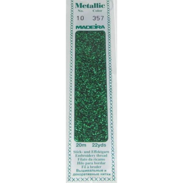 357 Мулине Madeira Metallic Perle №10, 2-х слойные, спираль 20м