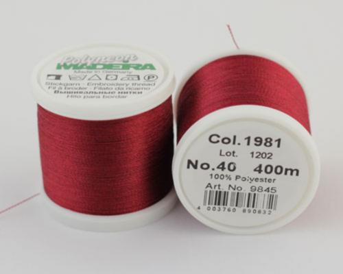 1981/9845 Polyneon №40 высокопрочная вышивальная нить, 100% полиэстер, 400 м